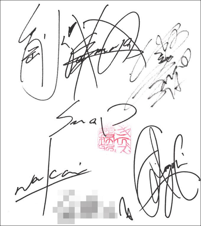 SMAPメンバー直筆サイン