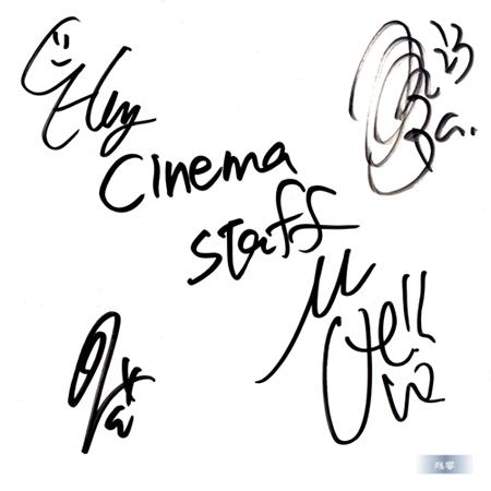 cinema staff (シネマ スタッフ)直筆サイン入り色紙