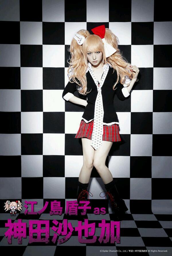 『ダンガンロンパ THE STAGE~希望の学園と絶望の高校生~』の神田沙也加 (かんださやか)。かわいい。