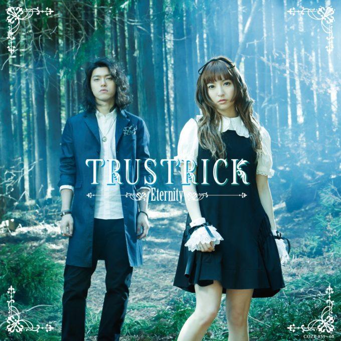 TRUSTRICK (トラストリック)の1stアルバム「Eternity」のジャケット画像