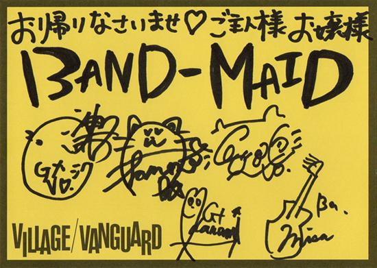 BAND-MAID (バンドメイド)直筆サイン入りポップ