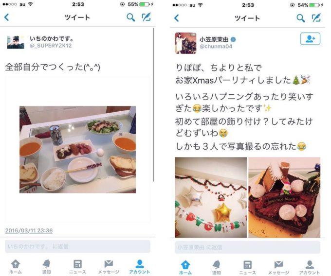 小笠原茉由 (おがさわらまゆ)ちゃんと、ゆずきーぬ君Twitterでつぶやいた、写真に載っているテーブルが一致。