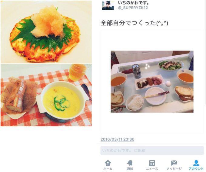 小笠原茉由 (おがさわらまゆ)ちゃんの食器が左、ゆずきーぬ君の食器が右。パンを入れてるお皿が一緒です。