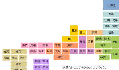 nippon-map