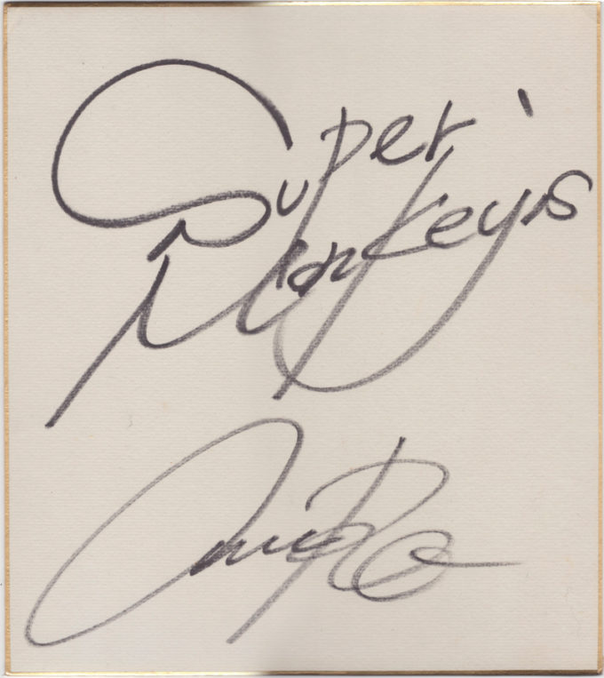 SUPER MONKEY'S (スーパー ・モンキーズ)時代の安室奈美恵 (あむろなみえ) 直筆サイン入り色紙