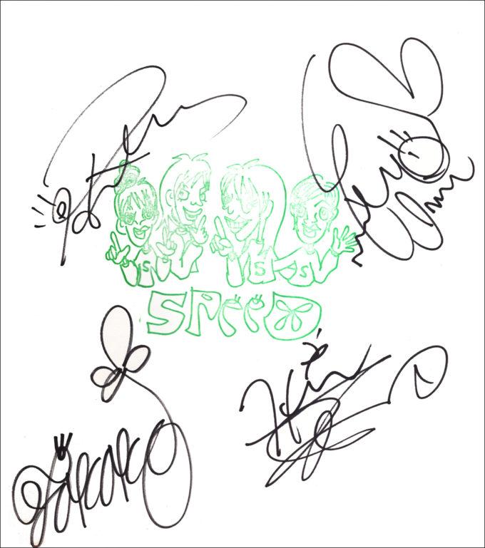 SPEED (スピード)メンバー全員の直筆サイン入り色紙