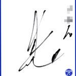 ダウンタウンの松本人志の直筆サイン