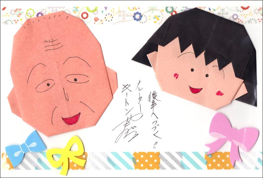 keaton-yamada-autograph