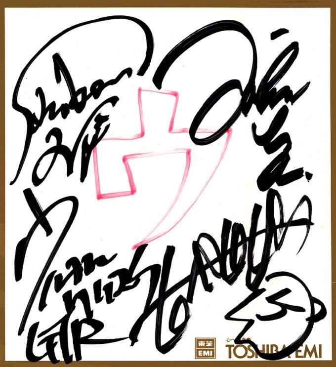 ウルフルズ直筆サイン入り色紙 (TOSHIBA EMI公式色紙)