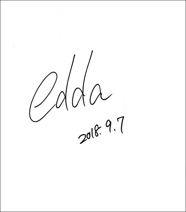 edda (えっだ)さんの直筆サイン入り色紙