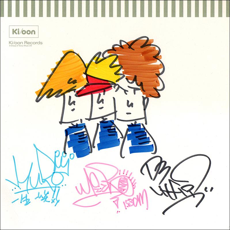 HOME MADE 家族 (ホームメイドかぞく)直筆サイン入り色紙 (カラーイラスト入り) Ki/oon Records公式色紙