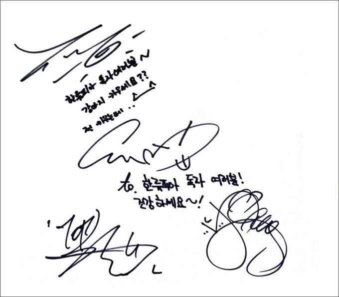 BIG BANG (ビッグ・バン)直筆サイン入り色紙 韓流ぴあ 2009年 3/5号 当選品