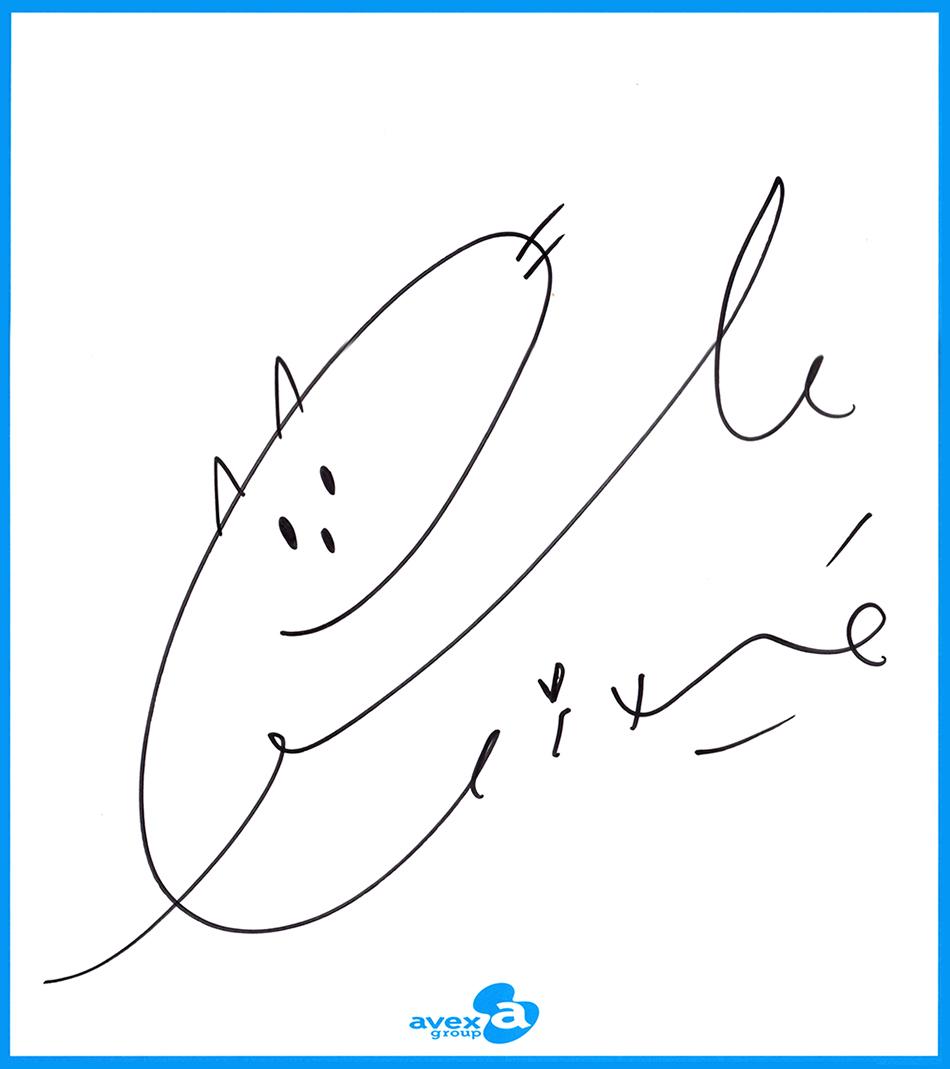 相川七瀬 (あいかわななせ) 直筆サイン入り色紙 (avex group公式色紙)