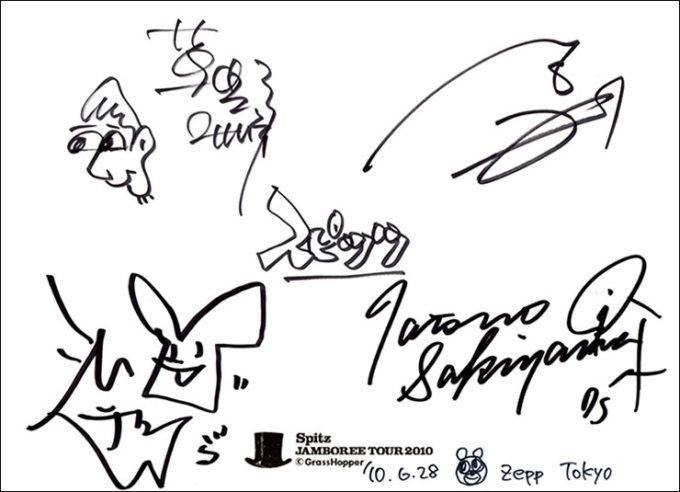 スピッツ直筆サイン入り色紙 Spitz JAMBOREE TOUR 2010 @Zepp Tokyo 2010/06/28