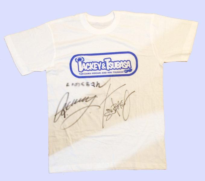 タッキー&翼 直筆サイン入りTシャツ