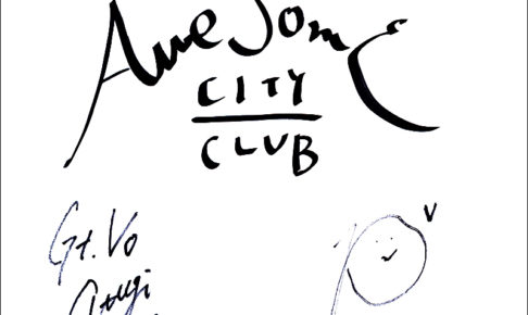 「小さなAwesome City Club (atagiとPORIN)」の直筆サイン入り色紙 @タワーレコード難波店2019年1月6日