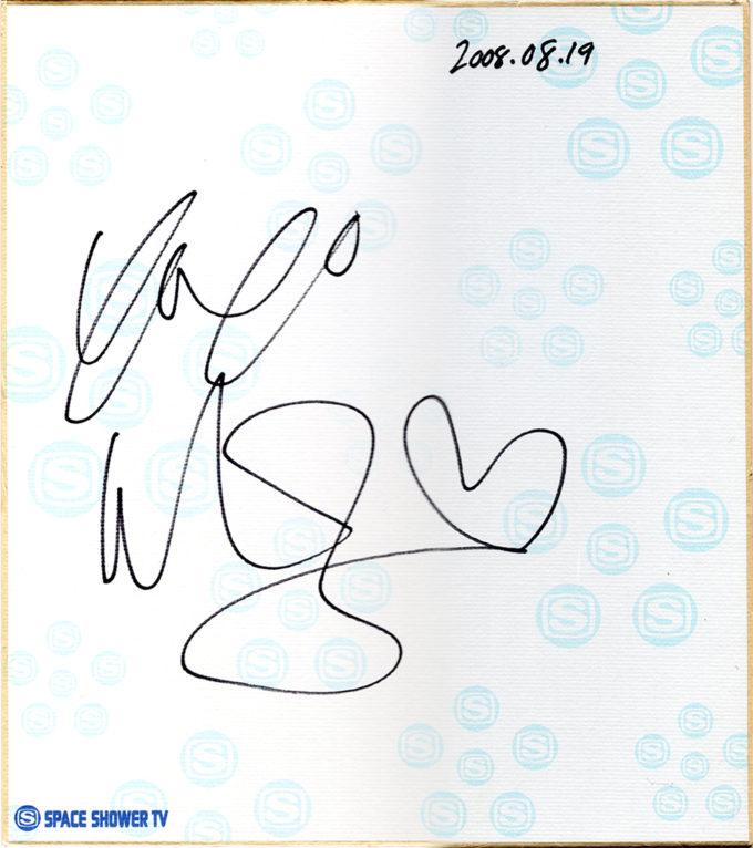 リア・ディゾン (Leah Dizon) 直筆サイン入り色紙 (SPACE SHOWER TV当選品) 2008年8月19日
