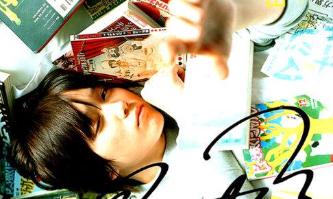 本田翼(ほんだつばさ)直筆サイン入り写真集ほんだらけ
