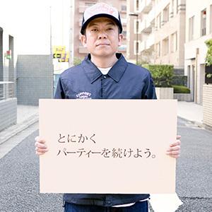 SHINCO (スヰンギン・シンコ)